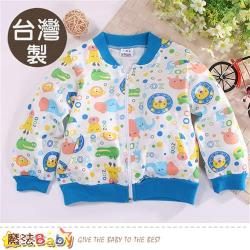 魔法Baby 嬰幼兒外套 台灣製幼兒薄款外套~k50627