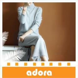 amore 秋冬新款韓版半高領套頭毛衣女寬鬆針織過長袖洋裝(3色)