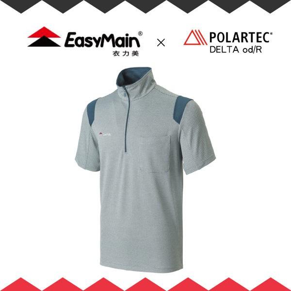 EasyMain 衣力美 男 涼爽排汗短袖休閒衫《灰藍》SE18013-5500/Polartec/上衣/休閒/悠遊山水