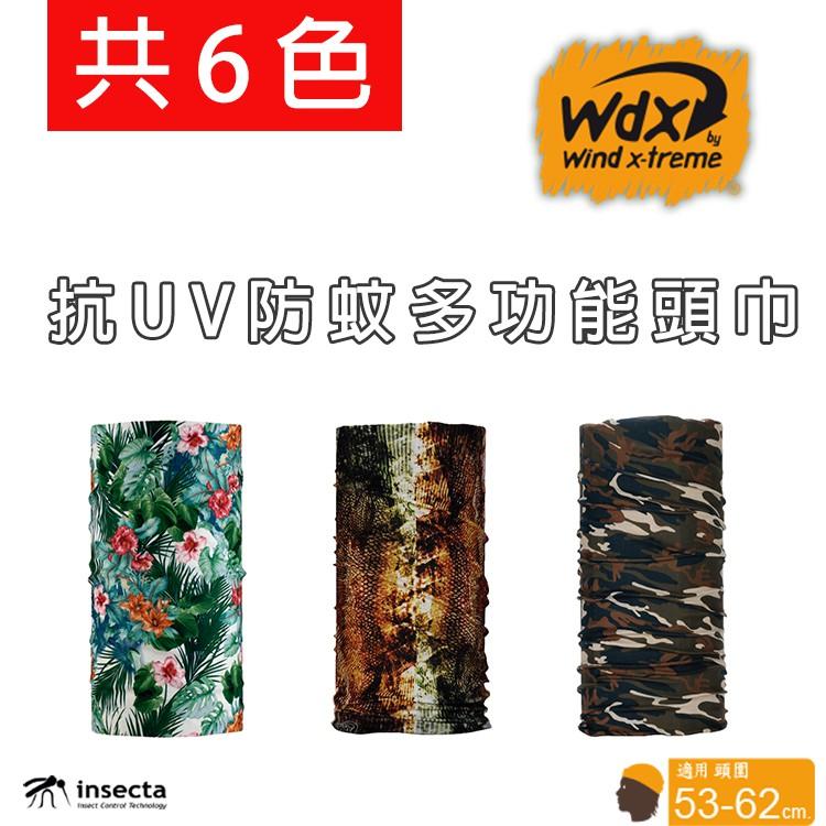 Wind x-treme 防蚊多功能頭巾 WIND INSECTA