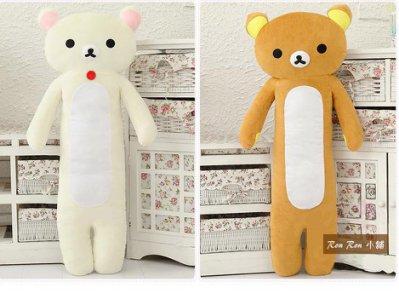 拉拉熊公仔枕頭懶懶熊抱枕長方形饅頭靠枕抱枕瘦款拉拉熊/懶懶熊超大枕頭
