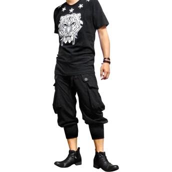 サルエルパンツ - EVERSOUL サルエルパンツ メンズ コットン ダンス 七分丈 7分丈 サルエル カーゴ ブラック 黒 おしゃれ ヨガ