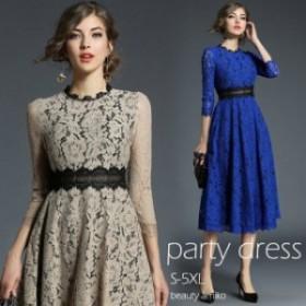 ワンピース 二次会 お呼ばれ ワンピース パーティードレス 結婚式 ドレス ミモレ丈 大きいサイズ ワンピース 20代 30代 40代 4XL 5XL