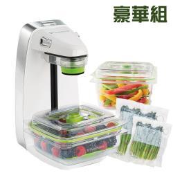 美國FoodSaver-輕巧型真空密鮮器FM1200(豪華組-白)