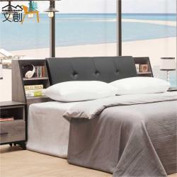 文創集 波可 時尚5尺皮革雙人床頭箱