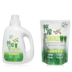 綺緣無患子 檸檬草精油潔淨洗衣精2000ml(1瓶+7包)