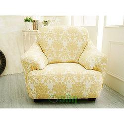 Osun-一體成型防蹣彈性沙發套/沙發罩_1+2+3人座 圖騰款 多子多孫-米色緹花