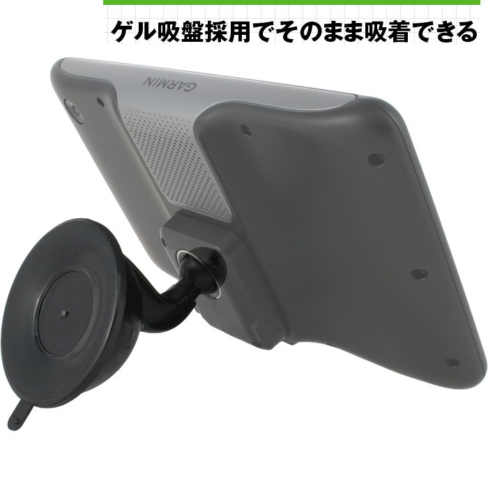 Garmin nuvi DriveAssist51 DriveAssist50 gps汽車吸盤座衛星導航吸盤底座車架