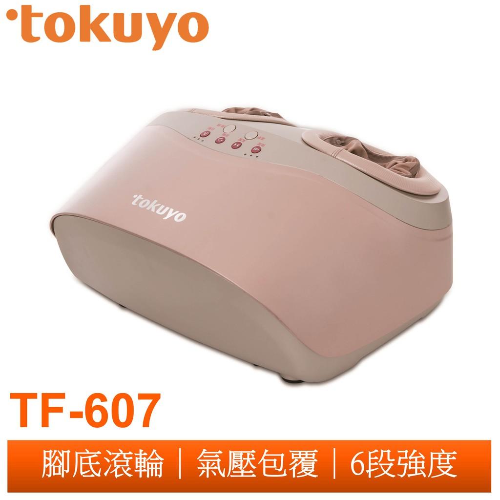 tokuyo 好腳色3D溫感滾足樂TF-607D