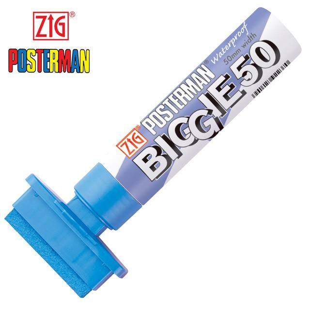 【Kuretake 日本吳竹】 ZIG 海報人 防水廣告筆 寬幅50MM-淺藍色