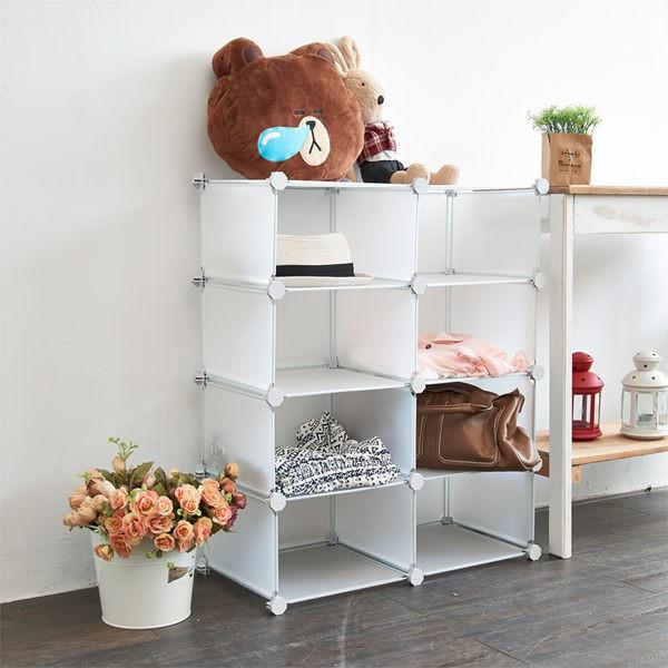 【ikloo】 8格長型收納櫃-12X7.25吋百變收納櫃/組合櫃