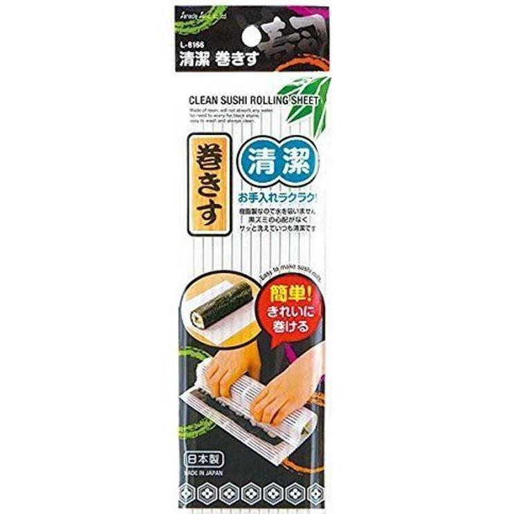 SANADA -壽司、手卷壽司專用 PP製品壽司捲 4973430017688
