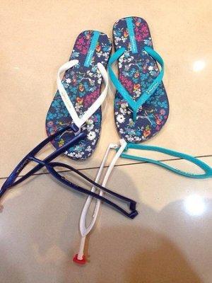 嘉年華 巴西人字鞋 Ipanema 三色交換人字鞋帶人字鞋 賣場另有Melissa Grendha Havaianas