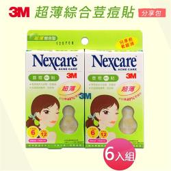 3M Nexcare荳痘隱形貼分享包-TA018 超薄綜合型6入組