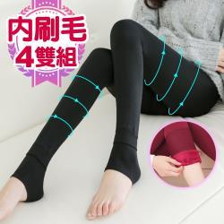 【JS嚴選】微雕顯瘦黃金絨刷毛九分踩腳褲襪4雙組