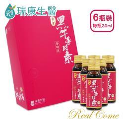 瑞康生醫 黃金黑牛蒡酵素 30ml 6瓶裝