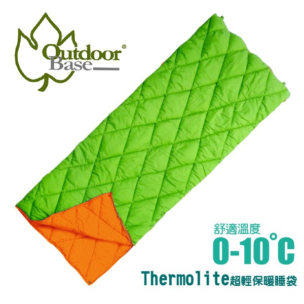 [現貨]Outdoorbase 綠葉方舟 Thermolite七孔保暖睡袋/睡袋/中空纖維/情人睡袋/ 24363