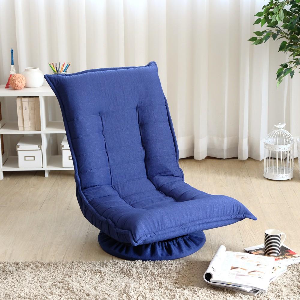 【6609】360度旋轉多段和室椅 沙發椅 和室椅 座墊 五段式 椅凳 躺椅(兩色)