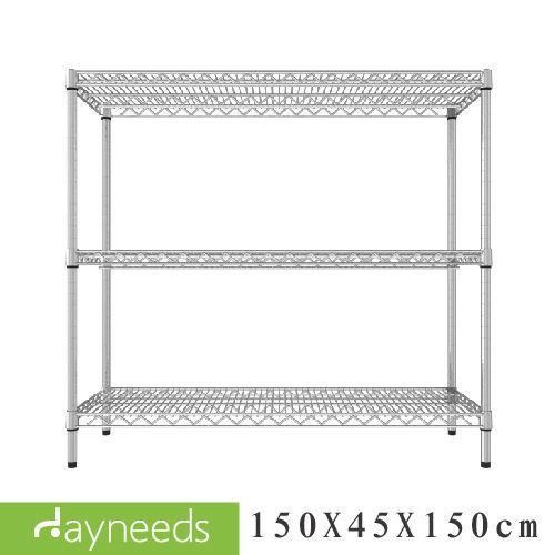 dayneeds 荷重型三層置物架150x45x150公分(電鍍)