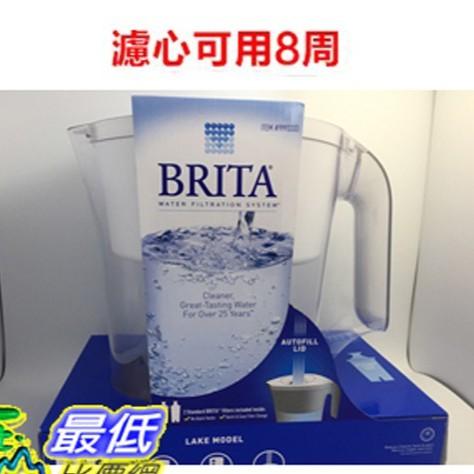 Brita Lake 最高容量4L 2.4L 白色 Pitcher 10杯濾水壺可過濾151公升 含兩個濾芯