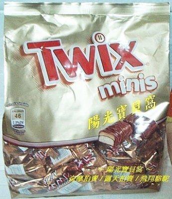 ☆陽光寶貝窩☆ COSTCO 好市多代購 TWIX 特趣 迷你巧克力 濃郁焦糖+酥脆餅乾 1177g/袋 *特價*