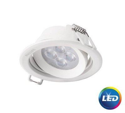 《綠能生活》 附發票 飛利浦 皓樂 LED 5W投射燈 7CM 崁燈 24度 櫥櫃燈 展示燈 59722 似 MR16