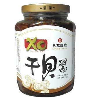 金門第一品牌 百年老店 『馬家麵線』官方網路商店 團購美食 馬家將系列 − 頂級XO干貝醬