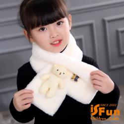 iSFun 泰迪熊玩偶 仿兔毛輕柔保暖兒童圍巾白