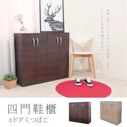 《HOPMA》組合式四門鞋櫃/收納櫃