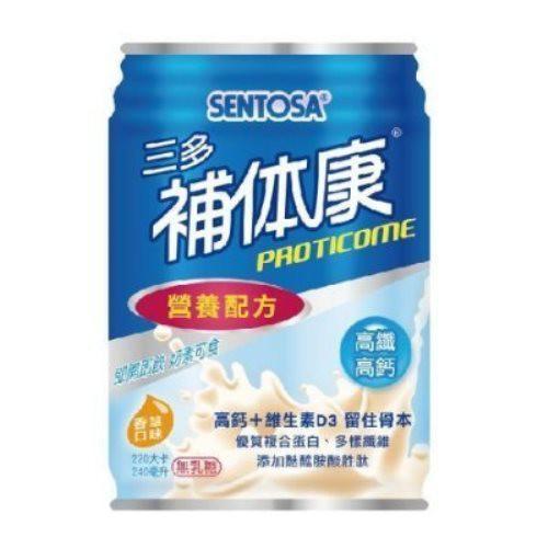 SENTOSA 三多 補体康 高纖高鈣營養配方 (240ml/24罐/箱)【杏一】