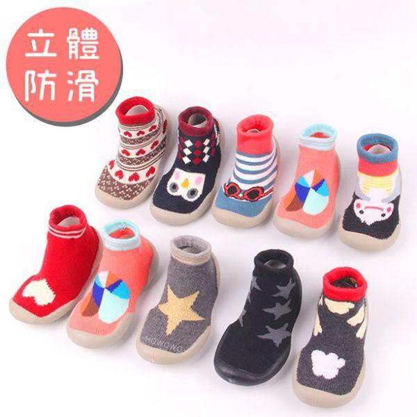 寶寶襪 膠底防滑地板襪 襪鞋 學步鞋 嬰兒襪 CA1292 好娃娃