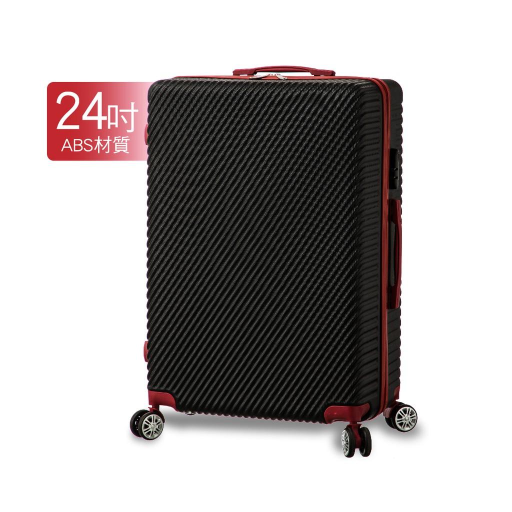 【SINDIP】就是愛旅行 ABS 24吋行李箱(360度萬向飛機輪)