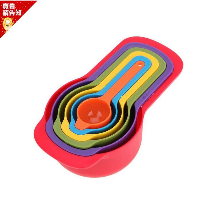 【賣貴請告知】6件套帶刻度彩色塑膠量勺 彩色量勺6件套 量勺 量匙套裝 烘焙工具 廚房測量工具 附發票