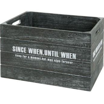 積み重ねできる カラボサイズボックス シャック レギュラー(BK) 4個セット ニトリ 『玄関先迄納品』