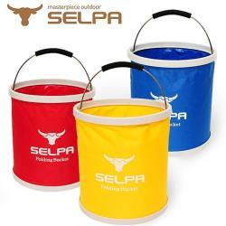 韓國SELPA 收納大容量可摺疊多用途水桶/裝水/釣魚/露營/洗車(三色任選)