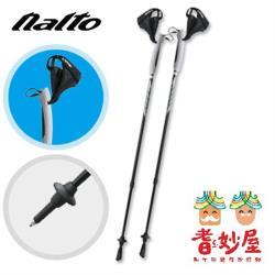 【耆妙屋】日本NAITO 北歐健走杖