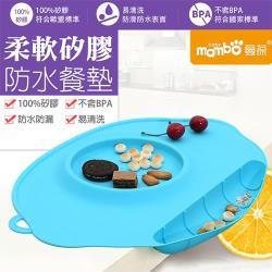 【蔓葆】矽膠系列 兒童餐墊/學習墊