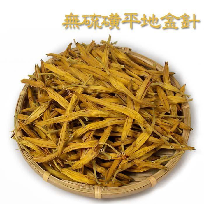 -無硫磺平地金針/香水金針-無添加二氧化硫,清鮮自然,食用健康,煮湯很方便。