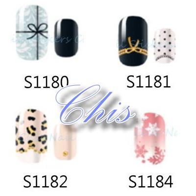 Chis Store FN 歐美時尚卡通可愛造型指甲貼紙 美甲指甲油貼花 彩繪指甲果凍指甲貼片法式指甲貼白色情人節約會
