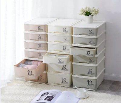 抽屜式分格內衣收納盒 衣柜襪子整理盒塑料文胸內褲儲物盒 10格收納盒 15格抽屜收納盒 限量120個