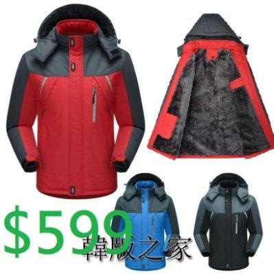 韓系冬季防風沖鋒衣休閑男加絨加厚連帽外套 Y289