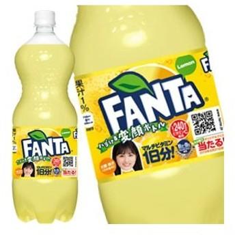 コカコーラ ファンタ レモン マルチビタミン1日分 1.5L PET × 8本[賞味期限:2ヶ月以上]2ケース毎に送料がかかります【4〜5営業日以内に出荷】