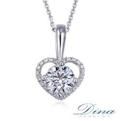 DINA JEWELRY蒂娜珠寶 超閃CZ鑽心型 義大利純銀項鍊 BI81036
