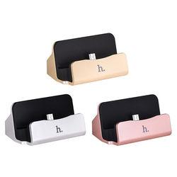 【HOCO】CPH18 Micro USB 手機充電支架