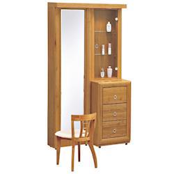 【時尚屋】[G16]正赤陽木3尺旋轉鏡台-含椅子G16-059-7