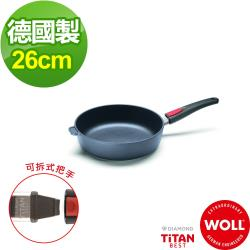 德國WOLL Titan Best鈦鑽石系列26cm 不沾平底鍋
