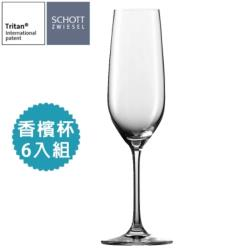 SCHOTT ZWIESEL VINA系列 Sparkling Wine / Champagne杯(1組6入)