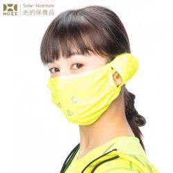 【HOII后益】HOII后益 友愛水鑽口罩★黃光(UPF50+抗UV防曬涼感先進光學機能布)
