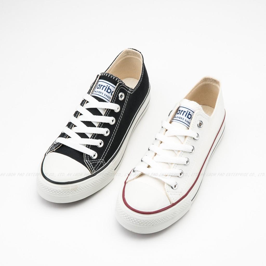 ARRIBA艾樂跑男鞋-經典帆布鞋 -黑/米(AB6661)