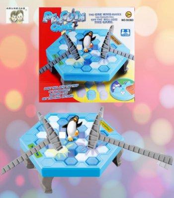 現貨~36小時內出貨~全新~ 趣味敲磚塊 企鵝智力遊戲 (中型) 平台小企鵝 益智遊戲 敲磚塊 桌遊